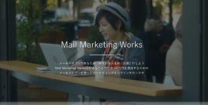 メルマガのオンラインサロン「Mail Marketing Works」始めました。